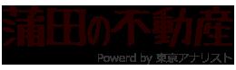 東京アナリスト 社長のブログ|蒲田の不動産